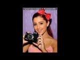 «Ariana» под музыку Victoria Justice  - Make It Shine (из сериала Виктория - Победительница). Picrolla