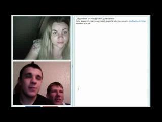 Skype!!!
