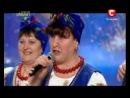 Украина мае талант 5 Колектив Лiсапетний батальйон